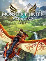 怪物猎人物语2正式上线,获IGN8分好评!